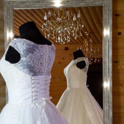 Дім весільного вбрання - АННА -