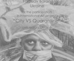 Ми у фотопроекті «City VS Quarantine»